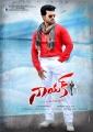 Ram Charan in Nayak Movie Posters