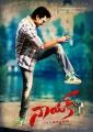 Ram Charan Teja in Nayak Movie Posters