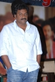 Director VV Vinayak at Naayak Movie Pre-Release Press Meet Stills
