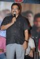 Producer DVV Danayya at Nayak Movie Pre-Release Press Meet Stills