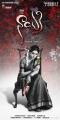Trisha Krishnan's Nayaki Movie First Look Posters