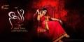 Trisha Krishnan's Nayaki Movie First Look Wallpapers