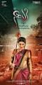 Actress Trisha's Nayaki Movie New Posters