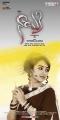 Trisha Krishnan's Nayaki Movie New Posters