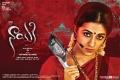 Trisha Krishnan's Nayaki Movie New Wallpaper