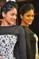 Actress Sushma Raj @ Nayaki Movie Press Meet Stills