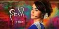 Actress Trisha's Nayaki Movie Wallpapers