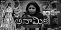 Actress Nayanthara Anamika Movie 10 Days Posters