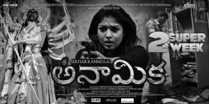 Actress Nayantara Anamika Movie 10 Days Posters