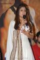 Beautiful Nayanthara Latest Stills in White Dress at KVJ Success Meet