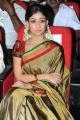 Nayanthara Latest Saree Photos Gallery