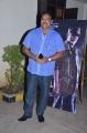 Music Director Taj Noor @ Nayyapudai Movie Press Meet Photos