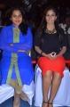 Viji Chandrasekhar, Chandini @ Nayyapudai Movie Press Meet Photos