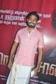 Actor Aari at Nedunchalai Movie Audio Launch Photos