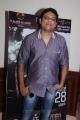 C.Sathya @ Nedunchalai Movie Press Meet Stills
