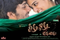 Neeku Naaku Dash Dash Telugu Movie Wallpapers