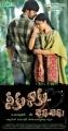 Prince, Nandita in Neeku Naaku Dash Dash Movie Posters