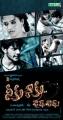 Neeku Naaku Dash Dash Movie Posters