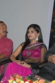 Actress Neelam Shetty at Naa Style Naade Audio Launch