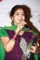 Tamilachi Thangapandian at Neerparavai Movie Audio Launch Stills