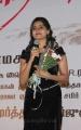 Actress Nandagi at Neerparavai Movie Audio Launch Stills