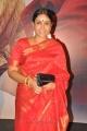Saranya Ponvannan at Neerparavai Movie Audio Launch Stills