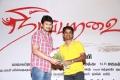 Udhayanidhi, AR Murugadoss at Neerparavai Movie Audio Launch Stills