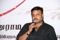 Prabhu Solomon at Neerparavai Movie Audio Launch Stills