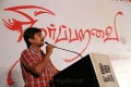 Udhayanidhi Stalin at Neerparavai Movie Audio Launch Photos