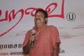 Azhagam Perumal at Neerparavai Movie Audio Launch Stills