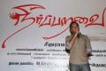 Neerparavai Movie Audio Launch Stills