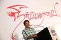 Seenu Ramasami at Neerparavai Movie Audio Launch Stills