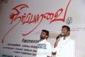 Pandiraj, Suseendran at Neerparavai Movie Audio Launch Stills