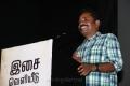 Director Seenu Ramasamy at Neerparavai Movie Audio Launch Stills