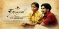 Vishnu & Sunaina in Neerparavai Movie Audio Release Invitation Wallpapers