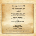 Neerparavai Movie Audio Release Invitation Posters