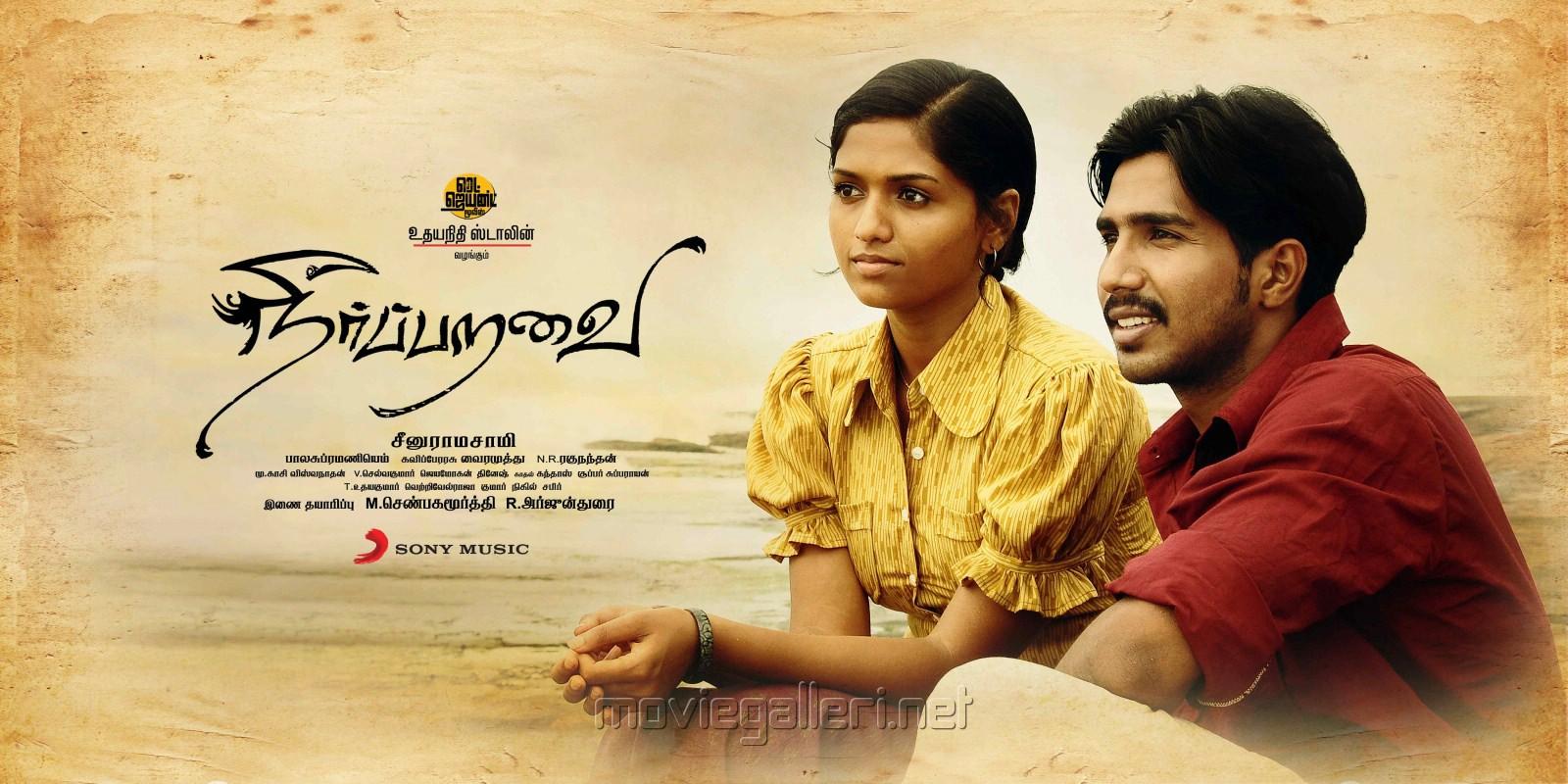 Thiruttuvcd Tamil Movie Neerparavai Cinderella Cartoon In Hindi