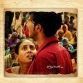 Saranya, Vishnu in Neerparavai Audio Release Invitation Wallpapers