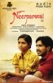 Actress Sunaina, Vishnu in Neerparavai Movie Audio Release Posters