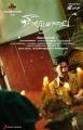 Vishnu in Neer Paravai Audio Release Posters
