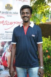 Cinematographer Balasubramaniem at Neerparavai Movie Press Meet Stills