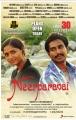 Vishnu, Sunaina in Neer Paravai Release Posters