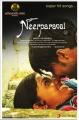 Vishnu, Sunaina in Neerparavai Release Posters