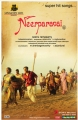 Neer Paravai Movie Release Posters