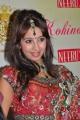 Actress Sanjana at Neerus Elite Kohinoor Collection Launch Stills