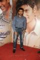 Actor Suriya at Neethane En Ponvasantham Audio Launch Stills