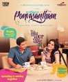 Neethane En Ponvasantham First Look Posters