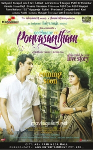 Jeeva and Samantha in Neethaane En Ponvasantham Movie Posters