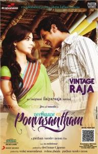 Samantha, Jeeva in Neethaane En Ponvasantham Movie Posters