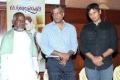 Ilayaraja, Gautham Menon, Jeeva at Neethane En Ponvasantham Press Meet Photos